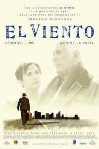 cine_el_viento