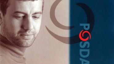 POSDATA (2003)